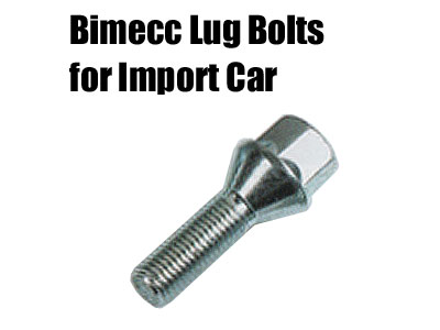 ビメック 外車用ホイールボルト