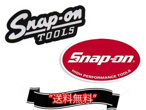Snap-on(スナップオン)ロゴステッカーセット(1)