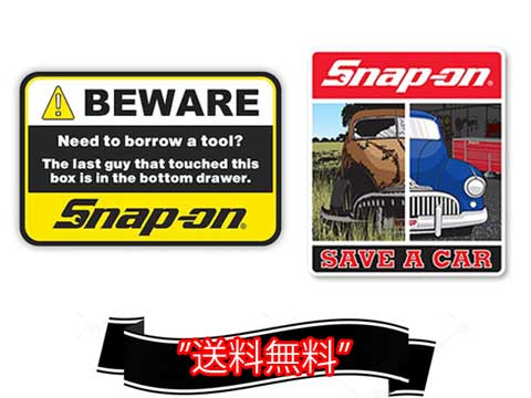 Snap-on(スナップオン)ステッカーセット(2)