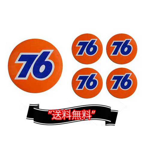 76Lubricants(ユノカル,ユニオン,ナナロク)オフィシャルラウンドロゴステッカーセット(1)