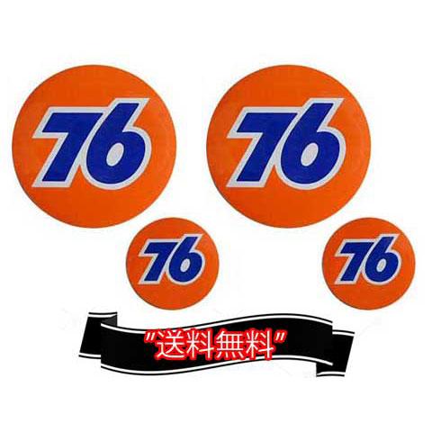 76Lubricants(ユノカル,ユニオン,ナナロク)オフィシャルラウンドロゴステッカーセット(2)