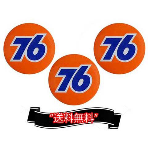 76Lubricants(ユノカル,ユニオン,ナナロク)オフィシャルラウンドロゴステッカーセット(3)