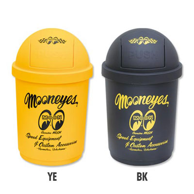 Mooneyes(ムーンアイズ)ダストボックス 35リットル