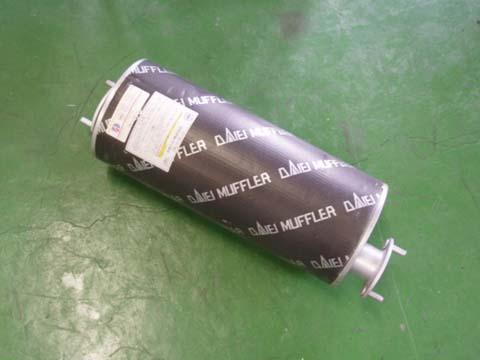 純正タイプ リヤマフラー MES-5046(日産,コンドル,BKR66,BKS66,BPR66)車検対応、ガスケット付