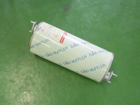 純正タイプ リヤマフラー MES-5047(日産,コンドル,BKR66,BKR69,BKR71,BKR72,BKS66,BKS71,BKS81,BPR66,BPR71,BPR72,BPS72,BPS81)車検対応、ガスケット付