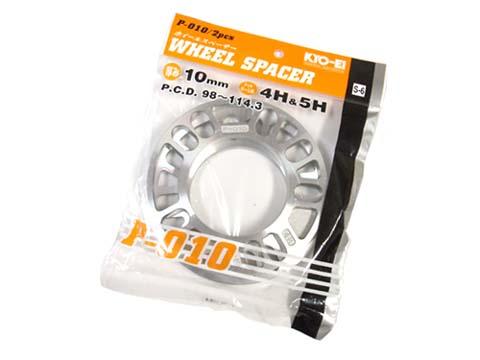 KYO-EI(協永産業) ホイールスペーサー 10mm 4H&5H 2枚セット【P-010】