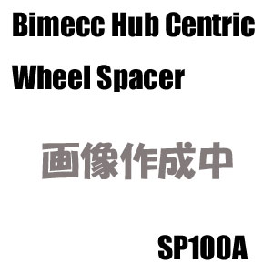 Bimecc(ビメック)外車用ホイールスペーサー SP100A