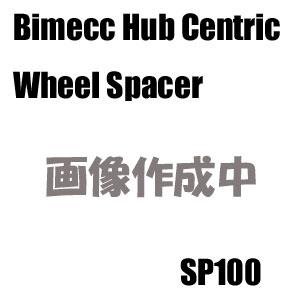 Bimecc(ビメック)外車用ホイールスペーサー SP100