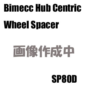 Bimecc(ビメック)外車用ホイールスペーサー SP80D