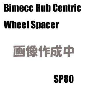 Bimecc(ビメック)外車用ホイールスペーサー SP80
