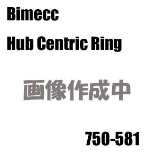 Bimecc(ビメック)外車用ハブリング(ハブセントリックリング) 750-581