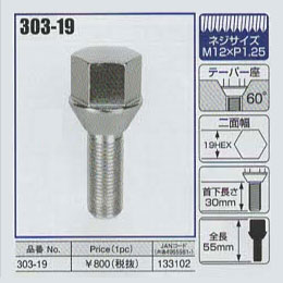 TP05105