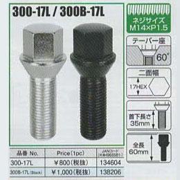TP05110