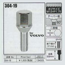 TP05115