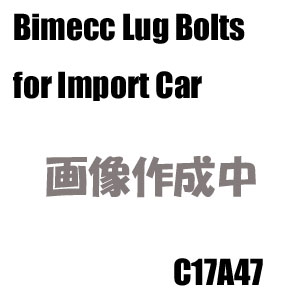 Bimecc(ビメック)外車用ホイールボルト C17A47