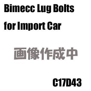 Bimecc(ビメック)外車用ホイールボルト C17D43