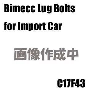 Bimecc(ビメック)外車用ホイールボルト C17F43
