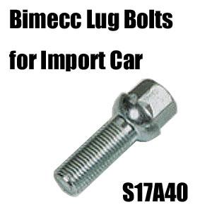 Bimecc(ビメック)外車用ホイールボルト S17A40