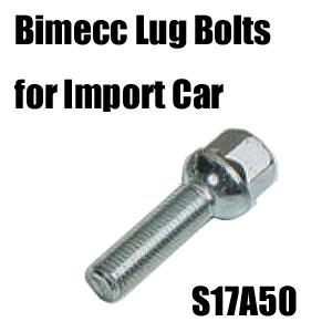 Bimecc(ビメック)外車用ホイールボルト S17A50