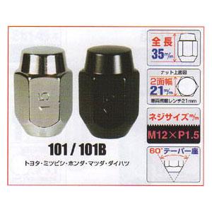 KYO-EI(協永産業)袋ナット【101/101B】21mm,M12×P1.5