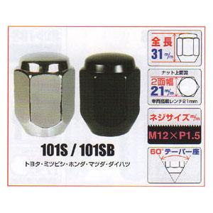 KYO-EI(協永産業)袋ナット【101S/101SB】21mm,M12×P1.5