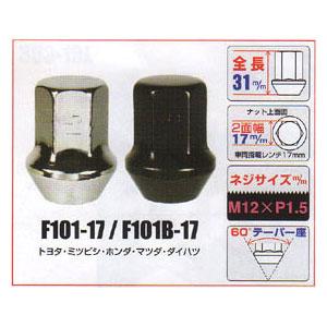 KYO-EI(協永産業)袋ナット【F101-17/F101B-17】17mm,M12×P1.5