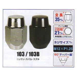 TP06121