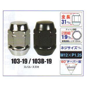 TP06123