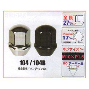 KYO-EI(協永産業)袋ナット【104/104B】17mm,M10×P1.5