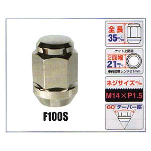 KYO-EI(協永産業)袋ナット【F100S】21mm,M14×P1.5