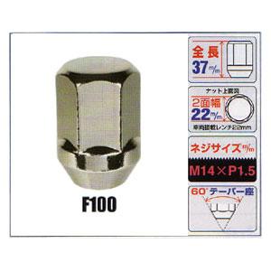 KYO-EI(協永産業)袋ナット【F100】22mm,M14×P1.5