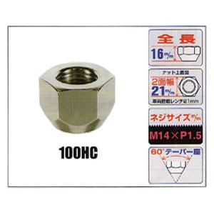 KYO-EI(協永産業)貫通ナット【100HC】21mm,M14×P1.5