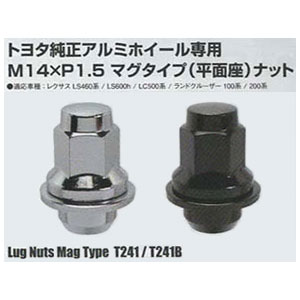 KYO-EI(協永産業)トヨタ純正アルミホイール専用ナット【T241/T241B】M14×P1.5