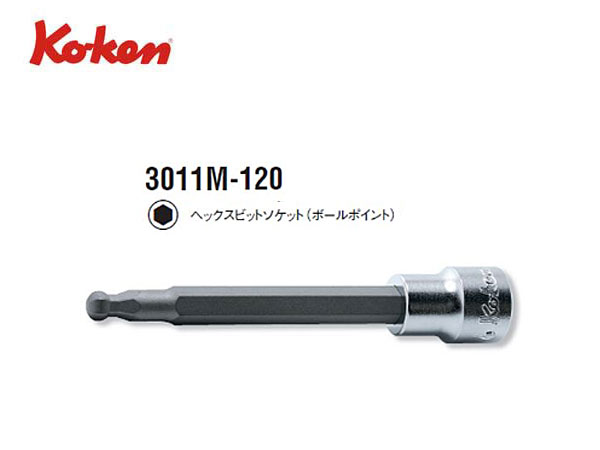 KO02708
