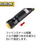 PX01101