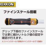 PX01103