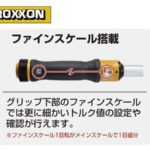 PX01107