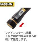 PX01202