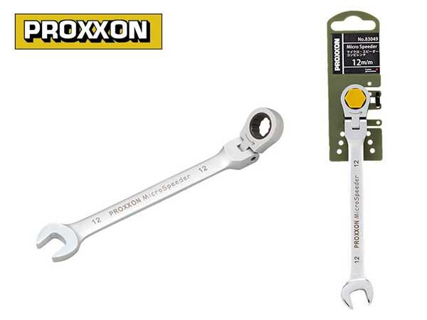 PROXXON(プロクソン)マイクロ・スピーダー,ギヤレンチ,フレックスコンビレンチ,12mm【No.83049】