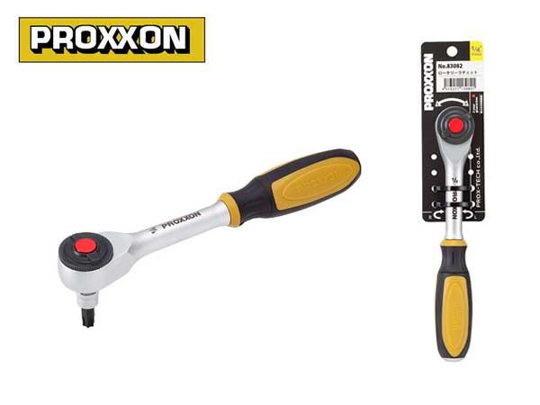 """PROXXON(プロクソン)ロータリーラチェット,1/4""""(6.35mm)【No.83082】"""