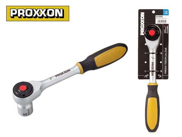 """PROXXON(プロクソン)ロータリーラチェット,1/2""""(12.7mm)【No.83084】"""