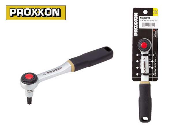"""PROXXON(プロクソン)スタンダードラチェット,1/4""""(6.35mm)【No.83092】"""