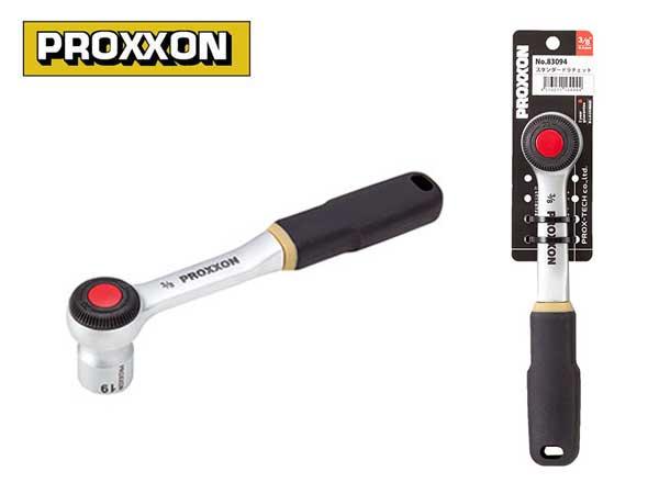 """PROXXON(プロクソン)スタンダードラチェット,3/8""""(9.5mm)【No.83094】"""