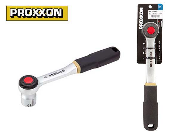 """PROXXON(プロクソン)スタンダードラチェット,1/2""""(12.7mm)【No.83096】"""