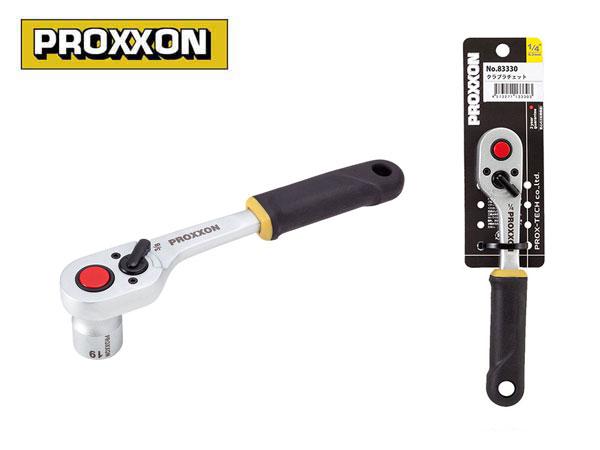 """PROXXON(プロクソン)クラブラチェット,1/4""""(6.35mm)【No.83330】"""