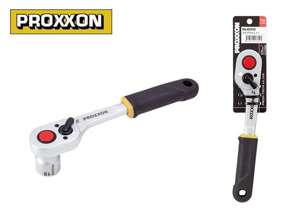 """PROXXON(プロクソン)クラブラチェット,3/8""""(9.5mm)【No.83332】"""