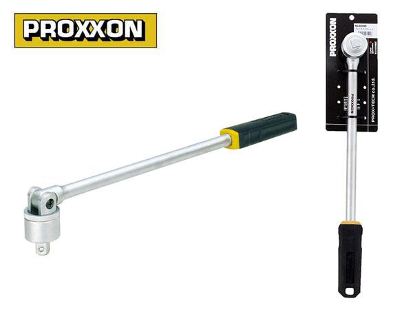 """PROXXON(プロクソン)フレックスラチェット,1/2""""(12.7mm)【No.83090】"""