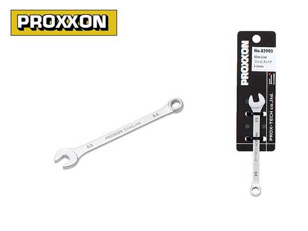 PROXXON(プロクソン)コンビネーションレンチ,スリムライン,5.5mm【No.83905】