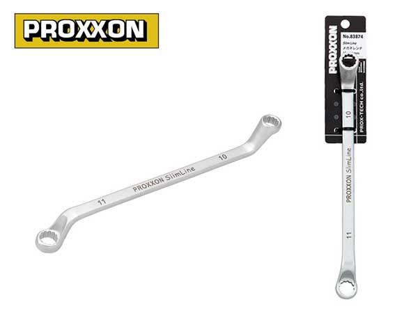 PROXXON(プロクソン)メガネレンチ,スリムライン,10×11mm【No.83874】