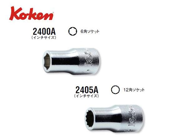 KO01201